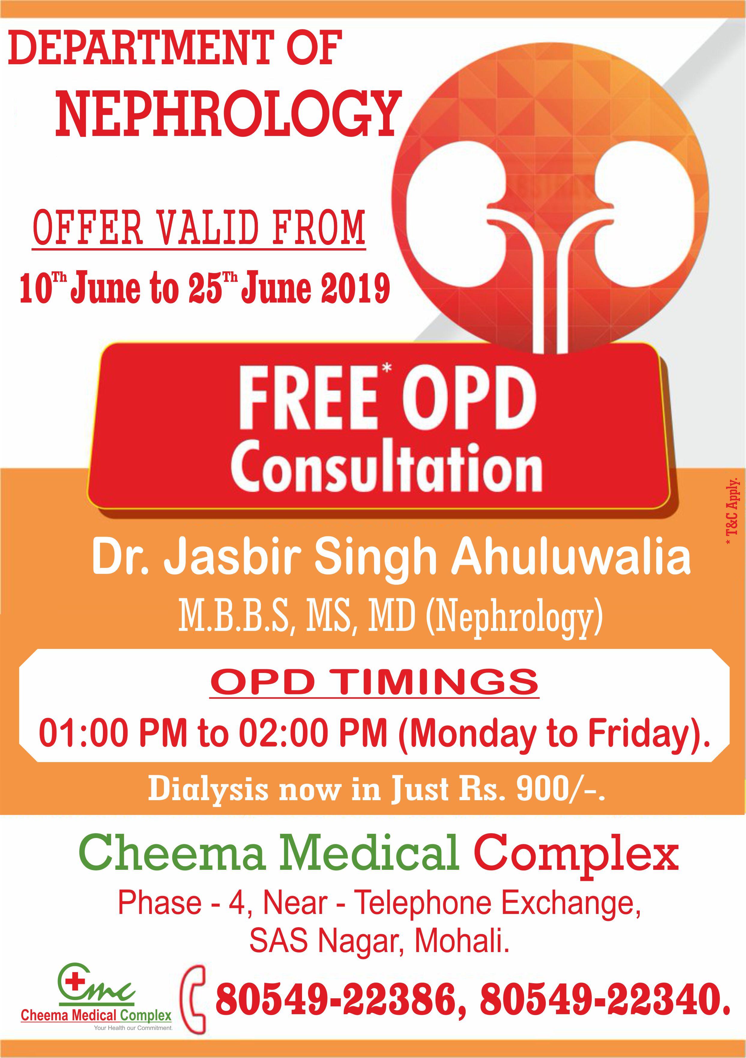Nephro June Offer 2019